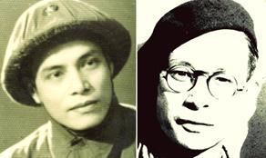 Phạm Duy & Hoàng Cầm